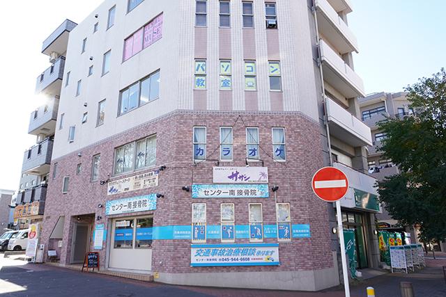 スタディPC.ネットセンター南校(習い事タイム)