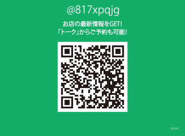 LINE ID QRコード
